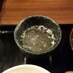 五鉄 - 鶏プースー
