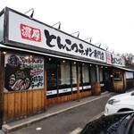 横浜ラーメンとんこつ家 - 郡山のロードサイドにあります。