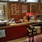 がんこ - [内観] お店 会計カウンター 全景♪w