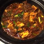 くうかい - 辛さがちょうど良い!美味しい麻婆豆腐
