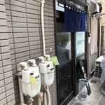 麺処 にそう - 入口付近@2017/11