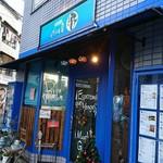 シーフード&スペインバル Azul - ブルーが眩しい入り口