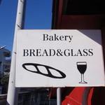 ベーカリー ブレッド & グラス -