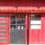 ベーカリー ブレッド & グラス - この日は定休日でしたが、可愛らしい外観のお店に期待が高鳴ります…