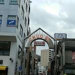名門 - 練馬駅前