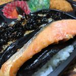 77519933 - 鮭弁当