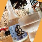 炉ばた焼大鳳 - 生酒