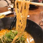 77520039 - 麺リフトー♫