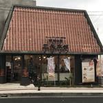 琉球銘菓 三矢本舗 - 2017年11月。訪問