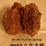 琉球銘菓 三矢本舗 - サーターアンダギ―(紅いも)