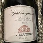 ワインレストラン ドミナス - Villa Wolf Spätburgender Alte Reben 2004
