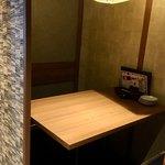 個室と和食 和菜美 -