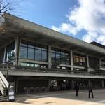 京都モダンテラス - 外観レストランは、2階です。