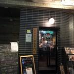 やきとり家 すみれ - 東京メトロ「浦安」駅至近。