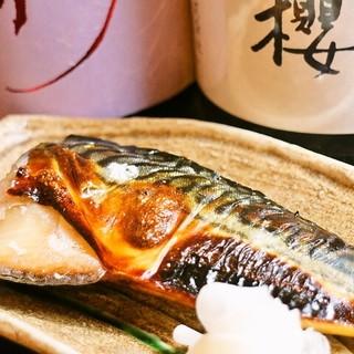 オーナー自ら市場から仕入れ【魚の一品料理】