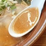 あうん - スープ(2017.12)