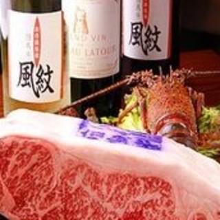 地元鳥取和牛と海鮮料理をリーズナブルな価格でご提供!