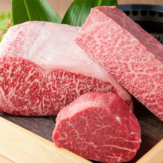 生肉が自慢!宮崎県産区とげ和牛「尾崎牛」専門店