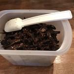濃厚煮干とんこつラーメン 石田てっぺい - 煮付け