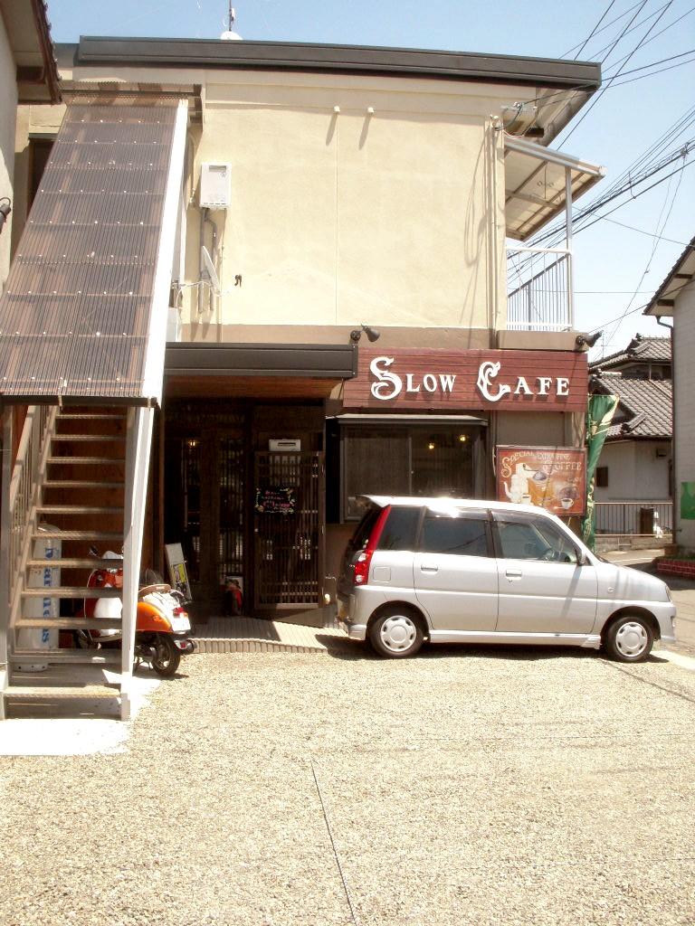 スロウカフェ