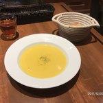 77532913 - 前菜のかぼちゃのポタージュ。