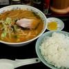 吉華苑 - 料理写真:味噌ラーメン700円!普通盛りライス200円!