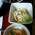 喫茶&お食事 セカンド - ランパス日替わり定食 の、本日の小鉢