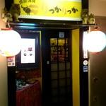 琉球酒場りっかりっか - 外観