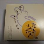 77534952 - うさぎちゃん