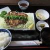 きむら - 料理写真:ポーク生姜焼き定食 1900円