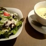 Oca - ランチに付くサラダとスープ