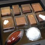 ショコラトリー ロジラ - チョコの形のカバー付
