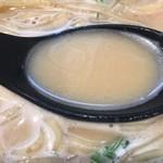 77539308 - 伊勢海老の風味たっぷりのスープ
