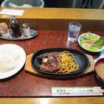 グリル 小松屋 - 【ランチ】  ベーコン巻きステーキ \950