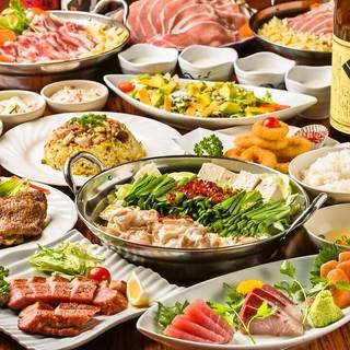 厳選食材を使用した創作和食コースが飲み放題付きで2480円~