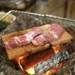 ヨーグル豚 ¥900