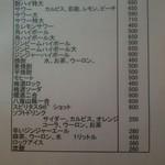 やきそば&IZAKAYA 72