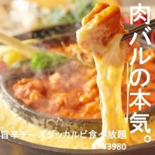 大人気チーズタッカルビ♪限定5組⇒3,300円食べ放題有り◎