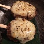 牛タン べこ串 -