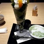 伊藤久右衛門  - 宇治駅前店限定のパフェ972円