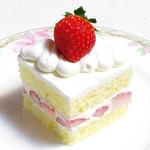 山のホテル ラウンジ・バー - お得なケーキセットもオススメ。(イメージ)