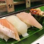 魚がし日本一 - にぎり晩酌セットの寿司四貫