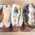 サンドイッチショップ - 料理写真:今回買ったサンドイッチさん