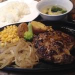 ステーキ屋 暖手 - 200g特製手ごねハンバーグ ¥980 (税別) (ライス・スープ) 付き