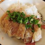 広東料理 彩華 - 油淋鶏(ユーリンチー)セット 800円