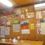 しょうちゃん食堂 - きたなしゅらんらしいですが、きれいな店内ですよ!