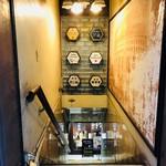 自家製麺 伊藤 - 東京銀座ビルディングの地下飲食街へ!