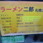 77555703 - ドリンク自販機のメニュー