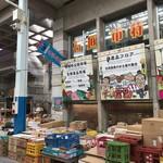 石垣市公設市場 - 公設市場前の「里子売店」