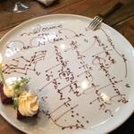 ダンチキンダン - チョコケーキ